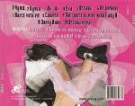 Ан Джи - Барби кучка - 2009 - BG music company