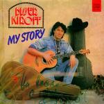 Бисер Киров - My Story - 1988 - Балкантон