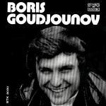 Борис Гуджунов - Ще пламне огън нов - 1973 - Балкантон