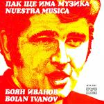 Боян Иванов - Пак ще има музика - 1977 - Балкантон