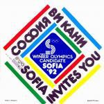 Домино - София ви кани на Зимна Олимпиада '92 - 1986 - Балкантон