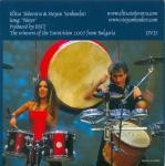 Елица Тодорова и Стоян Янкулов - Вода - 2007 - БНТ