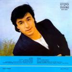 Георги Христов - Криле - 1987 - Балкантон
