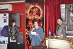 Кичка Бодурова, Васа Ганчева и Драго Драганов на промоцията на книгата Това съм аз