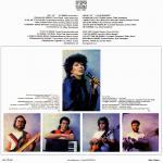 LZ - Аз живея с музика - 1985 - Балкантон