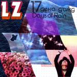 LZ - 17 дена дъжд - 1987 - Балкантон