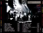 LZ - През годините - 2001 - Стефкос мюзик