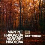 Маргрет Николова - Есен - 1981 - Балкантон