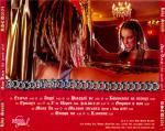 Ан Джи - Доброто момиче - 2002 - Рива саунд
