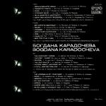 Богдана Карадочева - Обикновените неща - 1976 - Балкантон