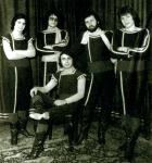 Диана експрес през 1980 година