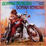 Доника Венкова - Може би - 1979 - Балкантон