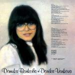 Доника Венкова - Кръстопът - 1987 - Балкантон