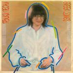 Доника Венкова - Гръцки песни - 1990 - Балкантон
