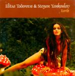 Елица Тодорова и Стоян Янкулов - Земя - 2007 - Елица Тодорова и Стоян Янкулов