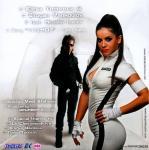 Елица Тодорова и Стоян Янкулов - Космос - 2008 - Елица Тодорова и Стоян Янкулов
