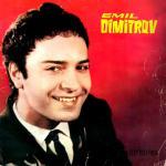Емил Димитров - Хали-гали - 1963 - Електрекорд, Румъния