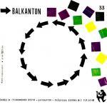 Емил Димитров пее за вас - 1963 - Балкантон