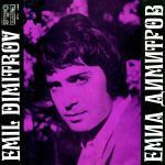 Емил Димитров - Сбогом, Мария - 1972 - Балкантон