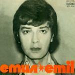 Емил Димитров - Хубавата Джиджи - 1976 - Балкантон