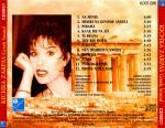 Кичка Бодурова - Гръцки звуци - 1996 - ЕМI,  Бофиров