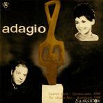Лили Иванова - Адажио - 1966 - Балкантон