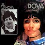 Лили Иванова - съвместен албум с Dova - 1968 - Diresa (Испания)