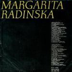 Маргарита Радинска - Твоята усмивка - 1972 - Балкантон