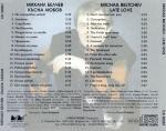 Михаил Белчев - Късна любов - 1996 - Мега музика