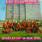 Трио Обектив и Естрадния оркестър на Българското радио - Да танцуваме - 1978 - Балкантон