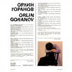 Орлин Горанов - Към една жена - 1983 - Балкантон