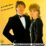 Орлин Горанов и Кристина Димитрова - Да не губим време - 1988 - Балкантон