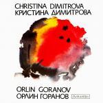 Орлин Горанов и Кристина Димитрова - The best - 1990 - Балкантон