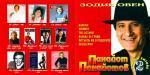 Панайот Панайотов - Зодия Овен (Златни хитове 2) - 2002 - Рива саунд