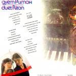 Ритон - Сърце зад три врати - 1984 - Балкантон