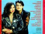 Ритон - Джалма - 1994 - Рива саунд