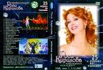 Росица Кирилова - 25 години на сцената (Юбилеен концерт) - DVD - 2007 - Вита консулт, БНТ