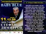 Стефан Димитров - афиш за юбилейния концерт 2009