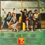 Трамвай №5 - Погледът на любовта - 1984 - Балкантон
