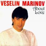 Веселин Маринов - За любовта - 1990 - Балкантон
