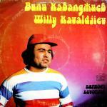 Вили Кавалджиев - Вярност - 1981 - Балкантон