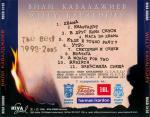 Вили Кавалджиев - The best 1998-2005 - 2006 - Рива саунд