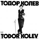 Тодор Колев - Клоун - 1983 - Балкантон